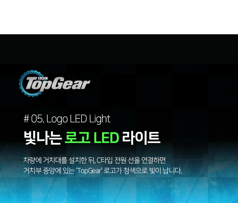 topgear_f2_05.jpg